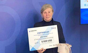 Фермер из Болградского района выиграла международный грант