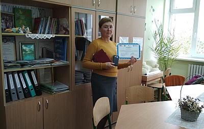 Педагога из Белгород-Днестровского района поощрили поездкой в Америку