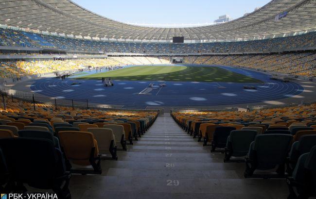 Матчи сборной Украины в Киеве пройдут с болельщиками