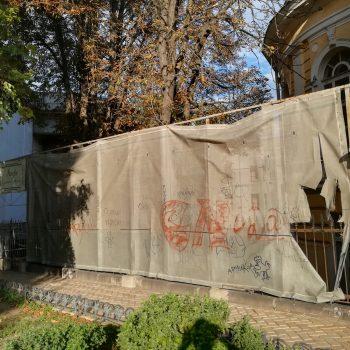 Одесская мэрия не с фасада: ужасный вид памятника архитектуры (ФОТО)