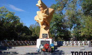 Митинг памяти в Болграде (ФОТО)