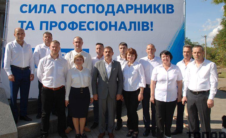 Презентация команды «Нашего края», идущей на выборы, в Болграде (ФОТО)