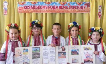 В школах Болградского района отметили День защитника Украины
