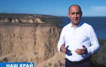 Одесская область может стать примером процветающего края, - Юрий Димчогло (видео)