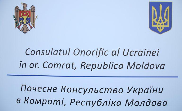 В столице Гагаузской автономии открыли почетное консульство Украины (фото, видео)