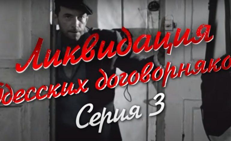 «Собирай своих ребят, на Черноморец поедем – фарт спасать»: в сети появилось видео ответа Гены на дебаты с Червоненко