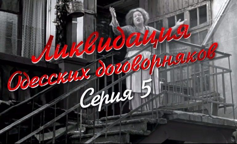 Эмик идет на выборы вернуть Одессу одесситам: опубликован новый ролик кандидата в мэры Червоненка (видео)