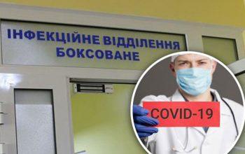 Государство – провинциальным медикам: братцы, надо «воевать», но наград вам не видать…