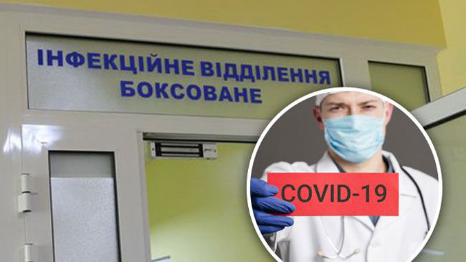 В Арцизской ЦРБ дополнительно развернули 30 коек под коронавирусных больных