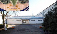 Болградская семья лицеистов пополнилась на 36 человек