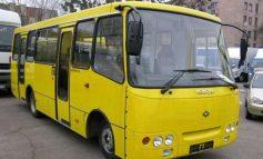 В Арцизской громаде отказались от монетизации льготного проезда в городском общественном транспорте
