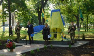 В Тарутино открыли памятник жителям района, погибшим на Донбассе