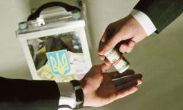 Одесская область: иностранец организовал скупку голосов на выборы в Белгороде-Днестровском
