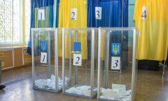 Кто идёт в областной совет от Белгорода-Днестровского