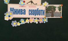 Подрастающее поколение Арцизской громады почтило память жертв голодоморов в Украине (ФОТО)
