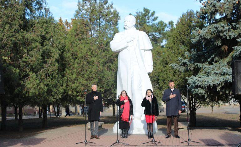 В Белгороде-Днестровском возложили цветы в День Достоинства и Свободы Украины