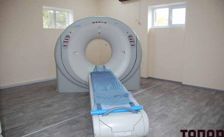 В Болграде начал работать компьютерный томограф