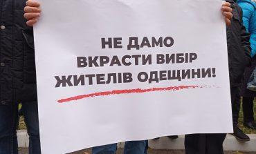 """В Одессе """"Наш край"""" добивается честных результатов выборов в Одесский облсовет"""
