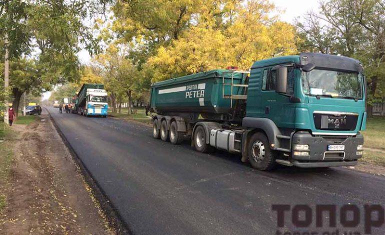 В Болграде продолжают ремонт дороги Болград — Табаки