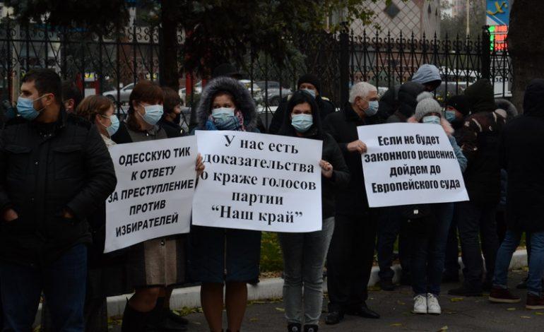 Требуют честных итогов: в Одессе кандидаты в депутаты от «Наш край» митинговали под судом