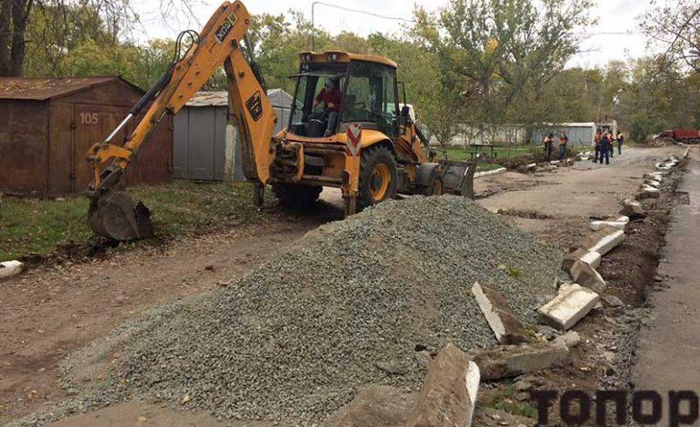 В Болграде начали ремонт еще одной дороги