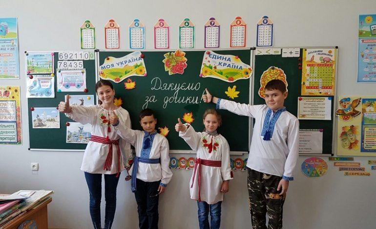 В школы Тарутинского района закупили новые доски