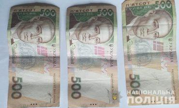 В Арцизе разоблачили воровку, которая вытащила деньги из кармана посетительницы магазина