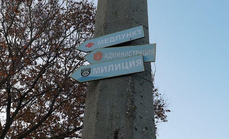 В Одессе до сих пор есть милиция (фото)
