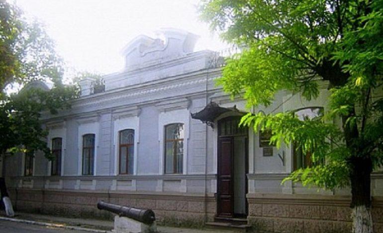 Белгород-Днестровскому краеведческому музею 80 лет