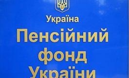 Мэрии Белгорода-Днестровского надо гасить долг 17-летней давности