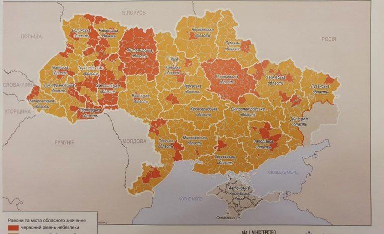 Новое карантинное зонирование: Измаил, Арцизский и Саратский районы в красной зоне