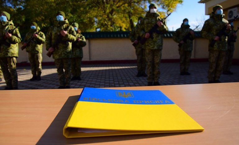 Одесская область: 17 пограничный отряд пополнился 17 военнослужащими