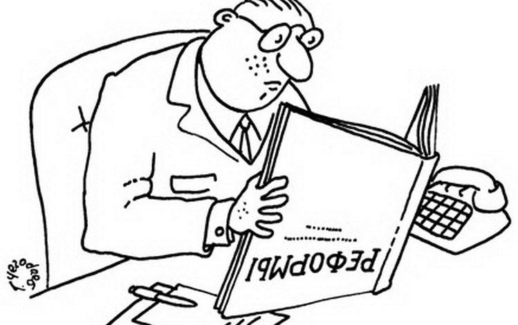 Ренийский горсовет будет формировать бюджет ОТГ на 2021 год в условиях пробелов в законодательстве?