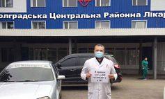 Болградские медики приглашают всех пройти тестирование на ВИЧ