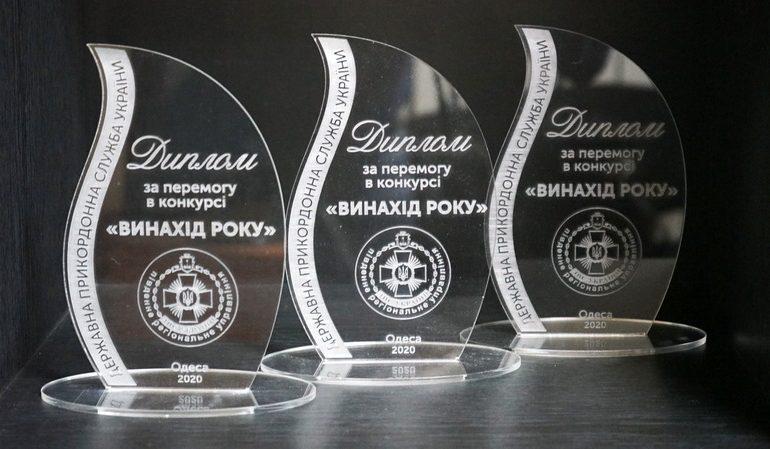Ноу-хау измаильских пограничников вошло в тройку лучших в Украине