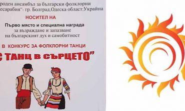 Артистов из Болградского района высоко оценили в Болгарии