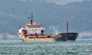 Пираты захватили грузовое судно с украинскими моряками у берегов Нигерии