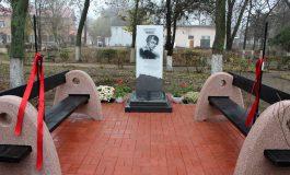 Памятный знак польскому поэту открыли в Белгороде-Днестровском