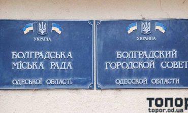 В Болграде пикетируют мэрию