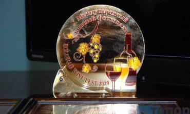 В Болграде наградили партнеров юбилейного винфеста