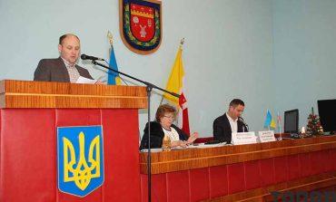 Болградский горсовет станет учредителем шестнадцати организаций, учреждений и заведений