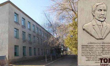 Болградский район: Болгария профинансирует ремонт Ореховской школы