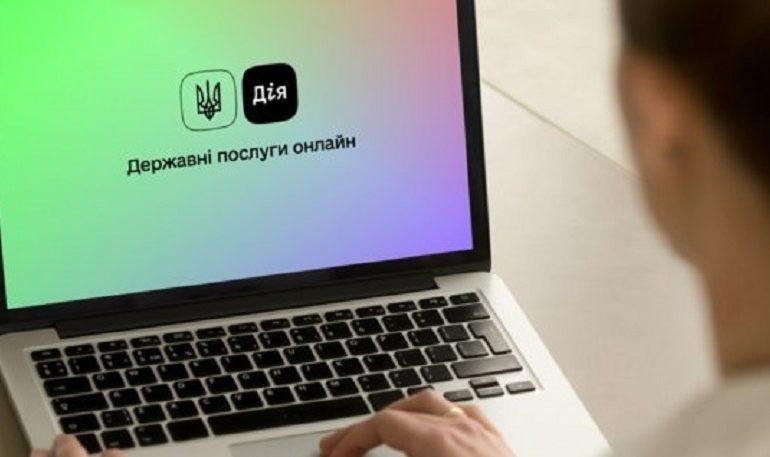 В Одесской области внедряют пилотный проект цифрового развития регионов