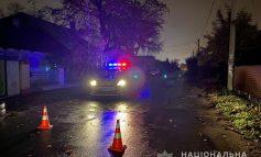 В Одессе автомобиль задавил пешехода и скрылся