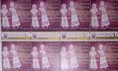 О народных куклах Буджака рассказали в новой книге