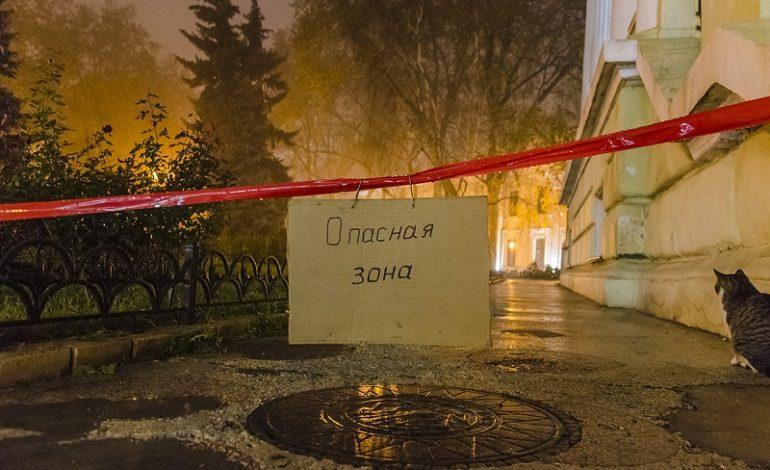 В центре Одессы появилась «опасная зона» (фото)