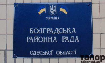 Болградский райсовет планирует проводить пленарные заседания в трех  населенных пунктах