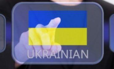 Болградский районный совет отказался проводить сессии на русском языке