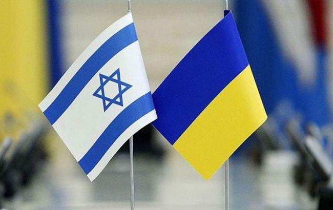 Вступило в силу Соглашение о зоне свободной торговли между Украиной и Израилем