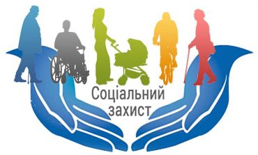 В Болграде планируют выделить на соцзащиту около двух миллионов